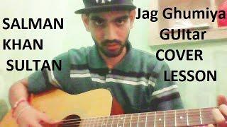 Jag Ghumiya | | GUITAR COVER | | LESSON CHORDS EASY VERSION |