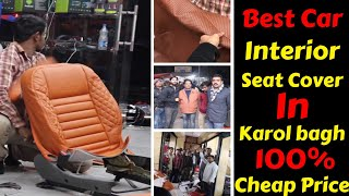 MARUTI ALTO BUCKET SEAT COVERS | INTERIOR | BEST CHEAP PRICE INTERIOR IN KAROL BAGH | Rahul Singh