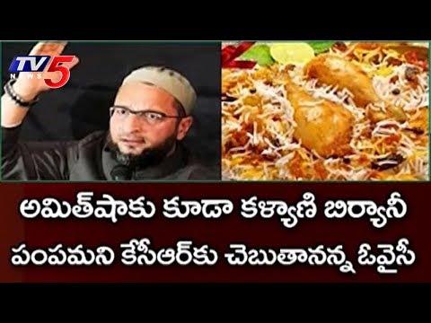 బిర్యానీ చుట్టూ తిరుగుతున్న తెలంగాణ రాజకీయం..! | Asaduddin Owaisi Counters To Amit Shah | TV5 News