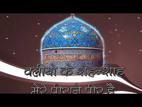 Beautiful Islamic Bayan - शाने गौस ए पाक़ - Allama Zikrullah Qadri Bayan