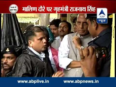 Pune landslide: Home Minister Rajnath Singh visits Malin Village