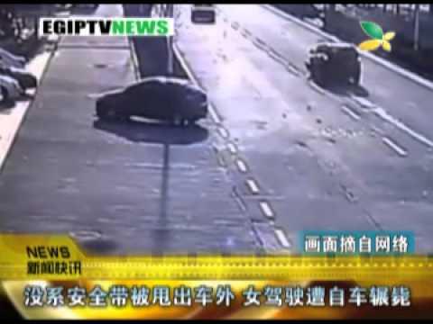 Женщина вылетела из авто после столкновения
