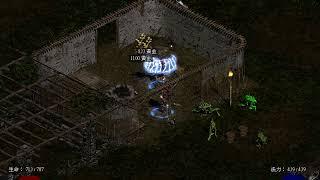 Diablo 2 Lower Kurast Running