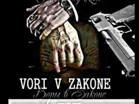 Kavkaz Mafia / Blatnoy Music. Dolya Vorovskaya / Vori V Zakone