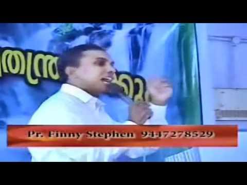 Malayalam Bible Study : Inner Healing - 1