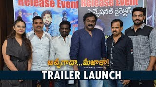 Bichagada Majaka Movie Trailer Launch By Director VV Vinayak| Neha Deshpandy