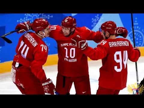 Хоккей  Россия   США 4 0 Олимпиада 2018