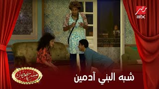 مسرح مصر - على ربيع وتقليد رائع لـ