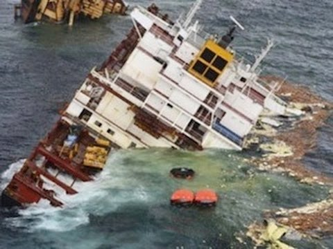 Bangladesh Ferry Sinks: Bangladesh Ferry Capsizes with 250 People on Board FULL VIDEO