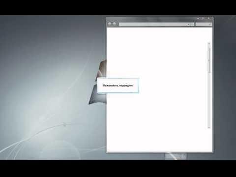 Как обновить windows 7 до windows 8 (тема для 7 xp )
