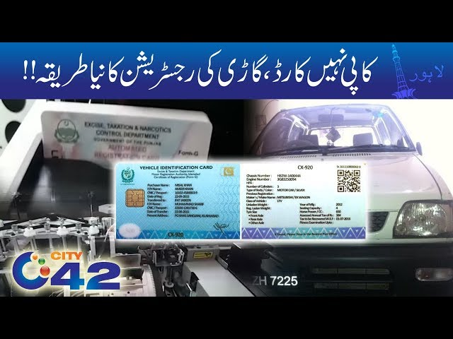 Exclusive!! Vehicle Registration Smart Card Making Video  City 42