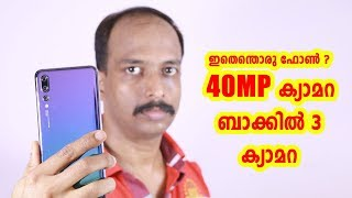HUAWEI P20 Pro with 40 MP / 3 Rear camera Mobile Unboxing  Review Malayalam