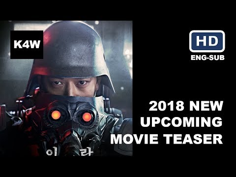 New Movie free (2018) Jin-Roh: Human Weapon Called Wolf (Reality) 인랑 강동원 streaming vf