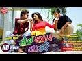 Koi Pyar Na Kare    Dhaval Barot    Latest New Song 2018   Full HD Video