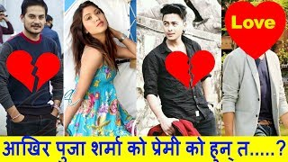 Download Lagu Movie Star Puja Sharma Love   Sudarsan Thapa Or Paul Shah Gratis STAFABAND