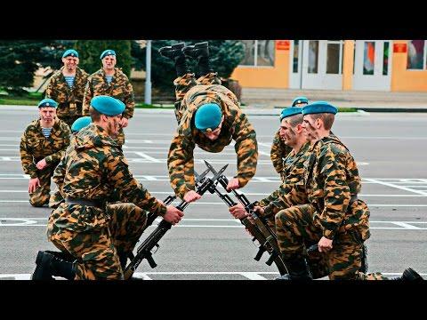 Watch Video За ВДВ  Никто кроме нас  Армия России