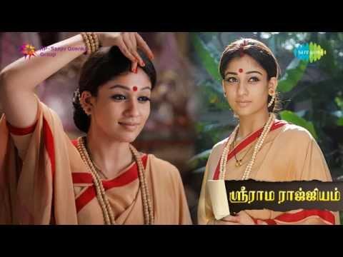 Sri Rama Rajyam   Seetha Rama Saritham Song video