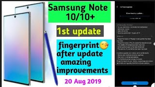 Samsung Note 10/10 plus first software update great improvements