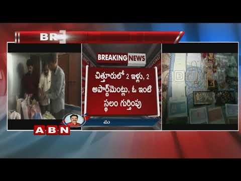 ACB Raids Tirupati Excise SI Vijay Kumar Residence | ABN Telugu