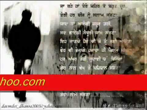 New Punjabi Bast Sad Songs Part 3 01 Manjit Pappu   Dollar Vang  Mr Jatt.com