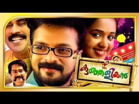 Kunjaliyan Malayalam Full Movie | Malayalam Movies Online | Hd Quality video