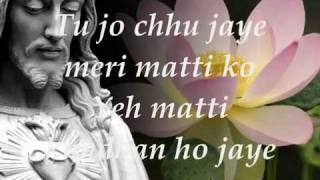 Tu jo chhu jaye by P.Ernest Mall with Lyrics.flv