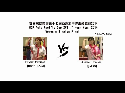 WDF Asia Pacific Cup XVII ~ Hong Kong 2014 Women's Singles Final Match