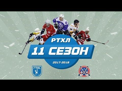 Ice Hooligans vs КАЛИБР 89