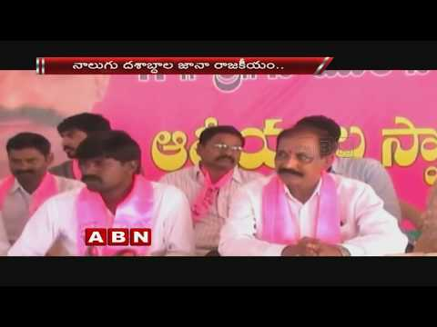 Congress Leader Jana Reddy facing difficult situations in his Constituency | ABN Telugu