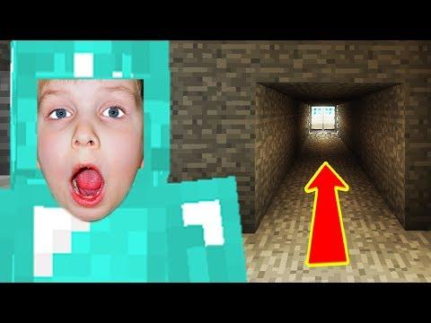 ЧТО мы НАШЛИ в пещере МАЙНКРАФТ?   НУБ и ПРО Выживание Minecraft видео для детей Матвей Котофей MCP