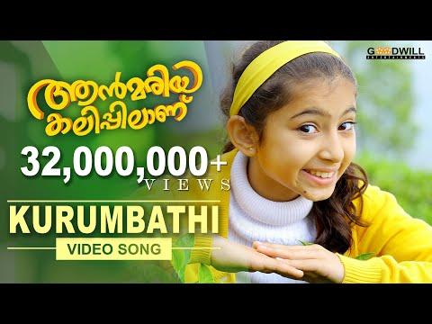 Kurumbathi Chundari Nee |  Video Song | Ann Maria Kalippilaanu | Sunny Wayne | Sara Arjun