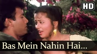 Bas Mein Nahin Hai Jawani Meri (HD) Video Song