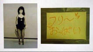 「フリーおっぱい」の女子高生ユーチューバーを書類送検 通行人に胸触らせる