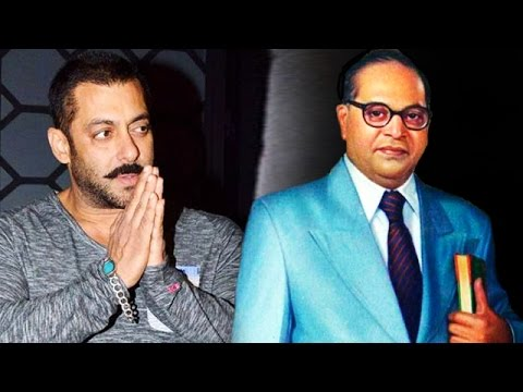 Salman Khan's EMOTIONAL STATEMENT On Dr. Babasaheb Ambedkar