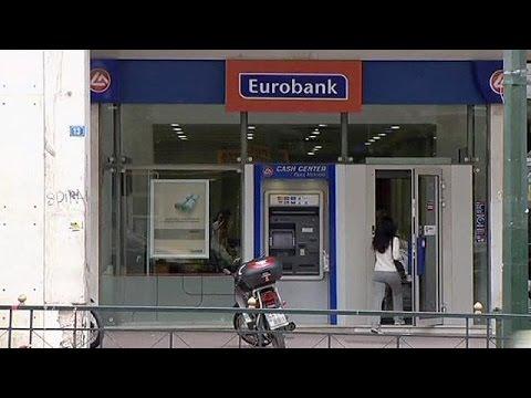 مصارف يونانية تطلب السيولة قبيل الانتخابات – economy