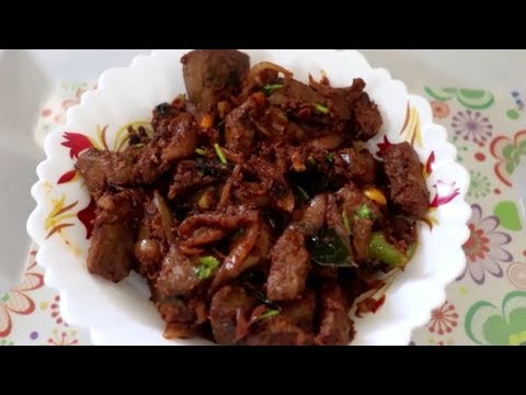 MUTTON LIVER FRY IN TELUGU||RAMA SWEET HOME
