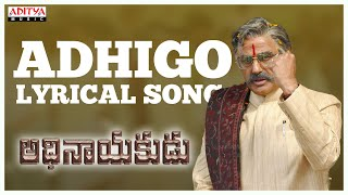 Adhigo Full Song With Lyrics - Adhinayakudu Songs - Balakrishna, Lakshmi Rai, Saloni Aswani