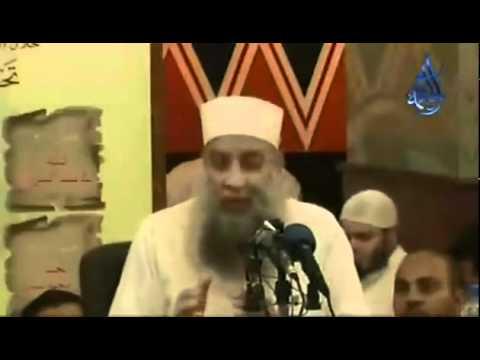 ليلة في بيت النبي Abou Ishak Alhowayni 13 14 video