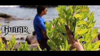GUITAR malayalam horror short movie [PART 1]