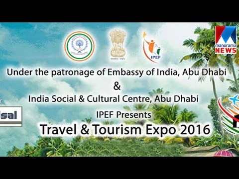 Travel and Tourism expo organised in Abudhabi | Manorama News