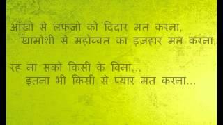 Sayari, Shayari, Shayri, Sheroshayari, Love Shayari, Romantic Shayari, Hindi Shayari