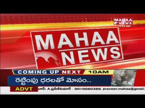 Mahaa News Ground Report On Naya Raipur | Special Focus | Mahaa News