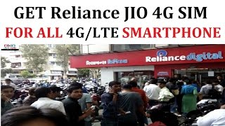 Get Reliance 4G JIO SIM for all 4G/LTE Smartphone | With Proof | Tech Dekho
