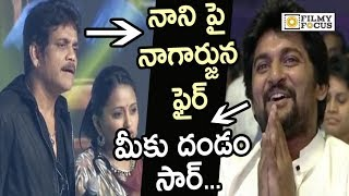 Nagarjuna and Anchor Suma Funny Skit with Nani @Devadas Movie Audio Launch