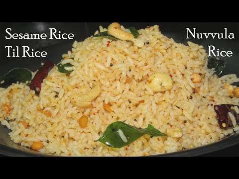 Dussehra Special Recipe Nuvvula Rice-Sesame Rice Recipe-Til Rice Recipe-Nuvvula Rice in telugu