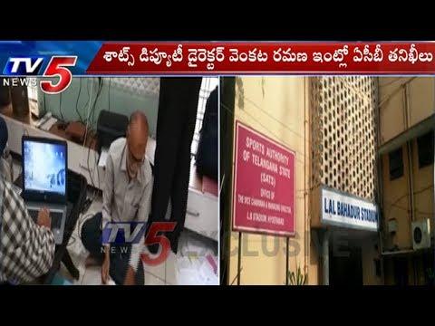 స్పోర్ట్స్ కోటా మెడికల్ సీట్ల భర్తీపై ఏసీబీ విచారణ | Sports Quota In Medical Admissions | TV5 News