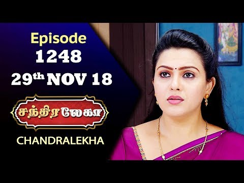 Chandralekha Serial | Episode 1248 | 29th Nov 2018 | Shwetha | Dhanush | Saregama TVShows Tamil