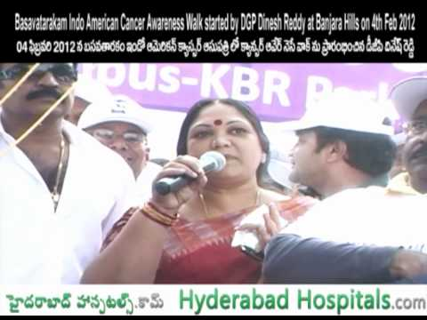 Comedian Sunil Speech at Basavatarakam Indo American Cancer Hospital Cancer Awareness Walk