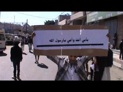 Charlie Hebdo: manifestation à l'ambassade de France au Yémen