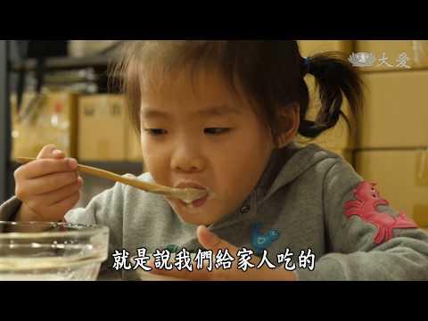 台灣-蔬果生活誌-20190329 擁抱里山回家生活